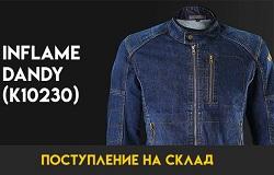 Куртка DANDY – это стильный внешний вид и достойная защита в стиле CASUAL