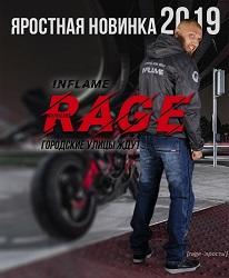 RAGE - мотоджинсы новинка 2019!
